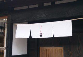 さて 今週末は「糸フェス」ですよー って。