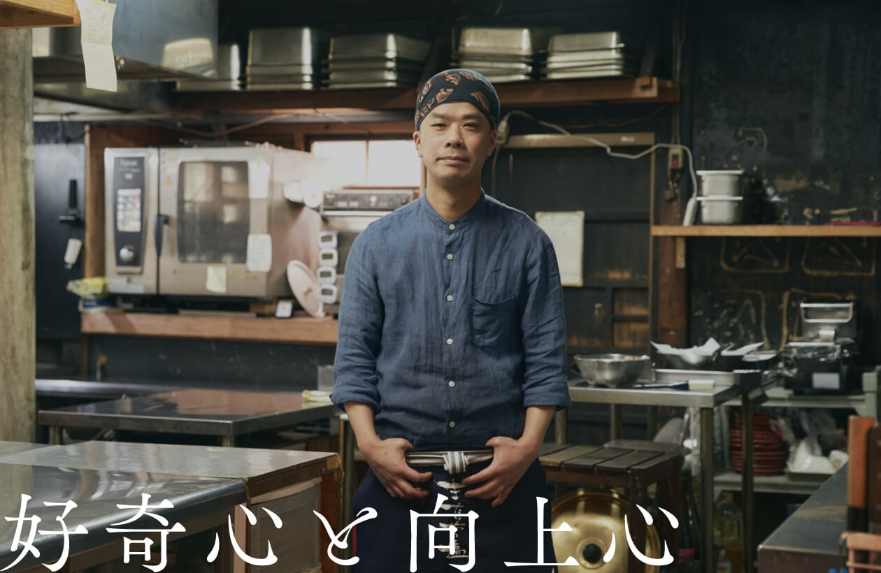 料理長(イタル)笠原卓磨