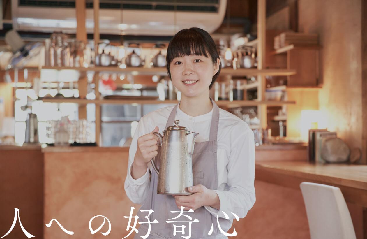 飲食部 部長(イタル・sumi cafe)有坂光葉