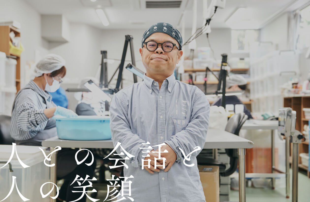 専務・商品製造管理 平川伸樹