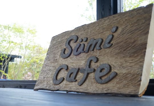 【スミカフェ】営業のご案内