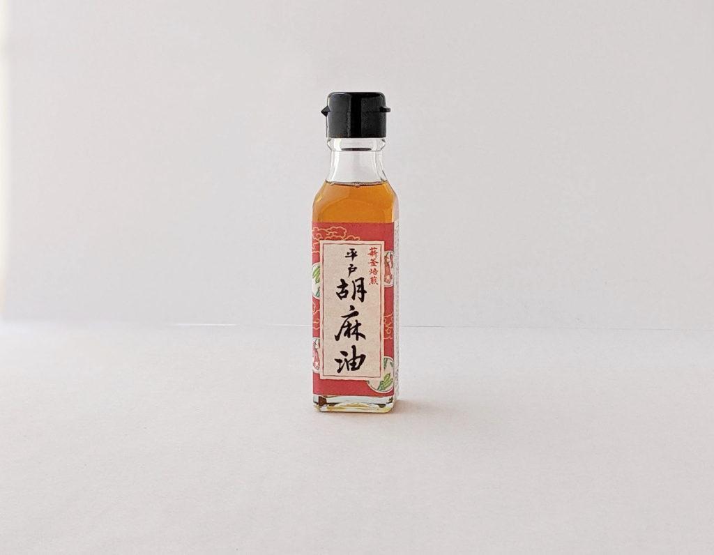 薪釜焙煎 平戸胡麻油