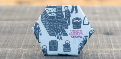 またいちの塩+USHIO CHOCOLATL