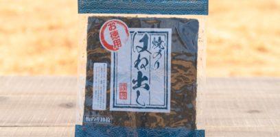 丸川海苔 焼海苔 金印