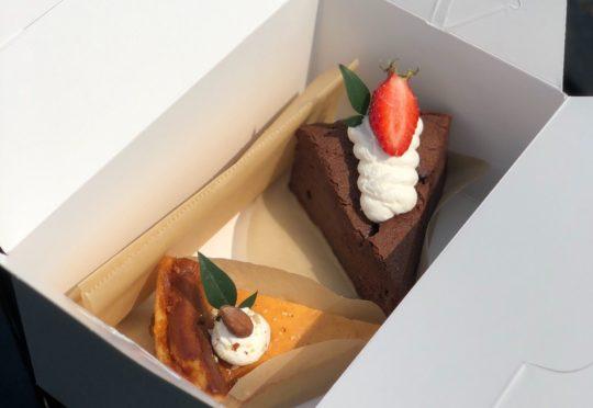【イタル】 お持ち帰り ケーキ も始めました!