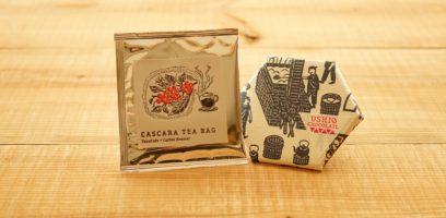 チョコとカスカラのセット
