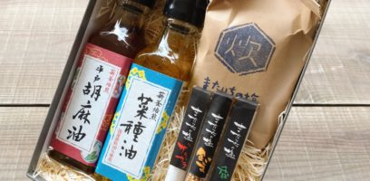 【ネット限定!】 お味見セット たねのわ搾油所 × 新三郎商店