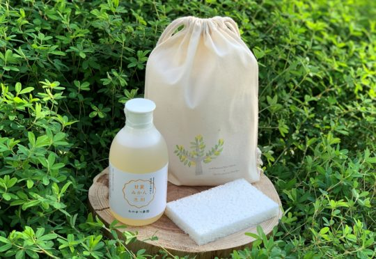 【数量限定】自然の恵み わかまつ農園 洗剤セット