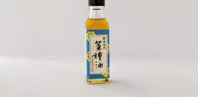薪釜焙煎 菜種油