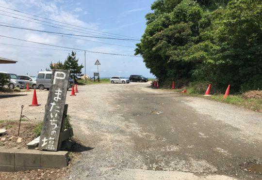 【お知らせ】駐車場係員スタッフ募集