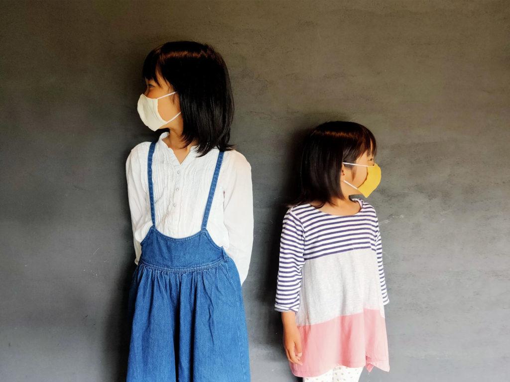 子ども用布マスク やまぶき色
