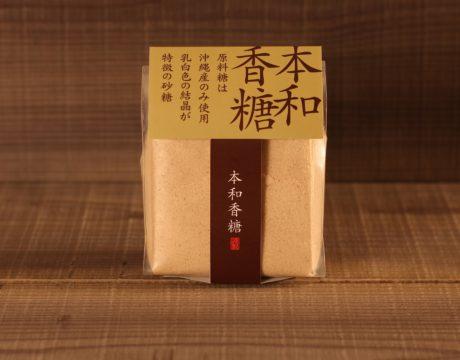 和田製糖株式会社 本和香糖